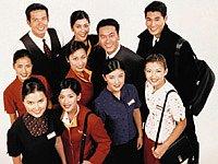 Cathay Pacific Uniform
