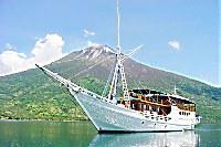 MV Temu Kira